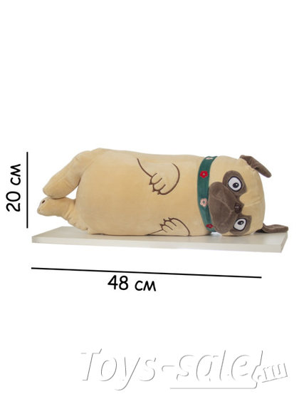 Мягкая игрушка Мопс 48 см