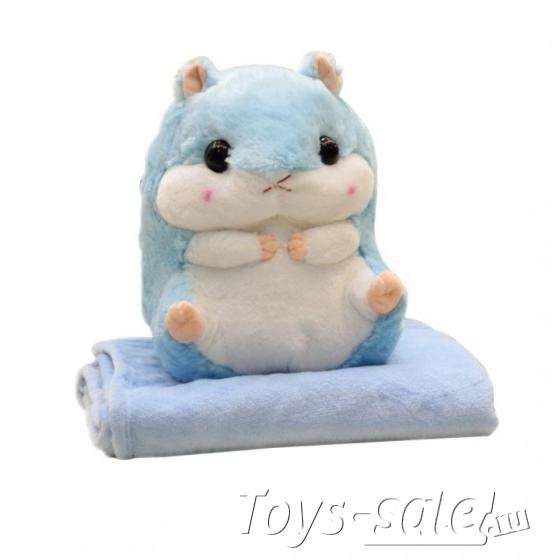 Хомяк с пледом мягкая игрушка 40 см синего цвета.