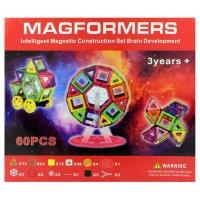 Магнитный конструктор MAGFORMERS 60 деталей