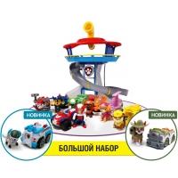 Комплект Щенячий Патруль (Paw Patrol) - Большой офис спасателей + Команда из 9 героев с машинками