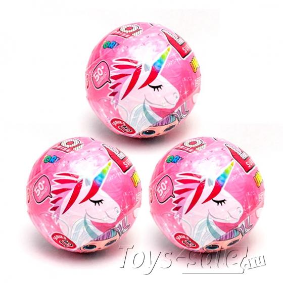Кукла-сюрприз LOL в шарике серия Единорог (Unicorn) - Набор из 3 шаров