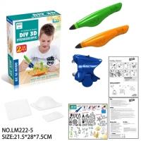 Набор для рисования в 3D LM222-5