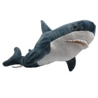 Мягкая игрушка Акула 30 см