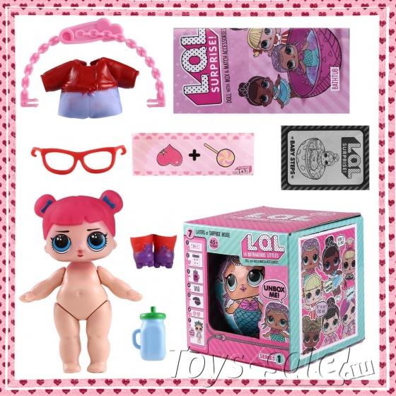 Кукла-сюрприз LOL в шарике серия VIP - набор из 3 шариков