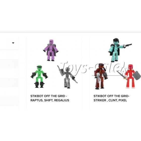Набор из 6-х Стикботов Stikbot off the Grid Злодеи + Герои