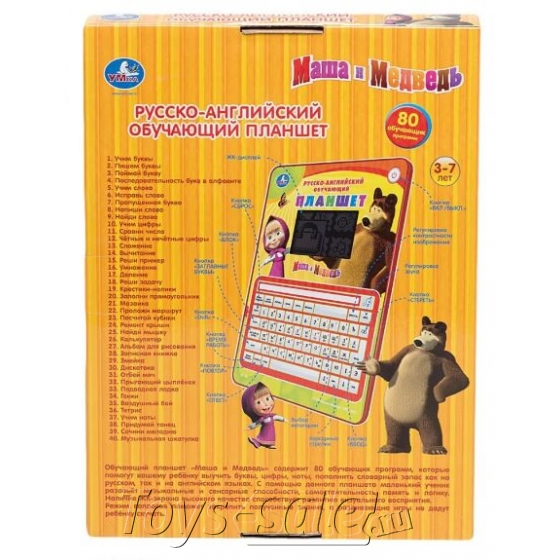 Детский Русско-Английский обучающий планшет Маша и Медведь (Умка AP-100)